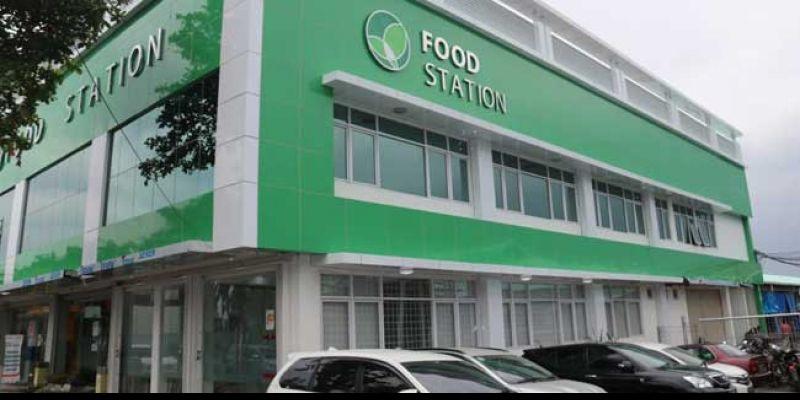 Gd Tjipinang Station